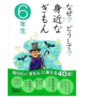 """Naze? Doushite? """"Preguntas curiosas"""" (Lecturas 6º primaria en Japón)"""