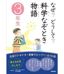 """Naze? Doushite? """"Historias misteriosas sobre ciencia"""" (Lecturas 3º primaria en Japón)"""
