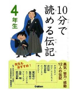 """10-Bu de yomeru denki """"Biografías"""" - Para leer en diez minutos- (Lecturas 4º primaria en Japón)"""