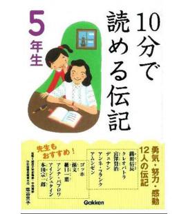 """10-Bu de yomeru denki """"Biografías"""" - Para leer en diez minutos- (Lecturas 5º primaria en Japón)"""