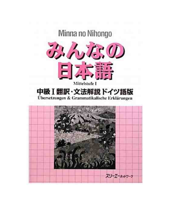 Minna no Nihongo - Nivel Intermedio 1 - Translation & Grammar Notes in German (Chukyu 1)
