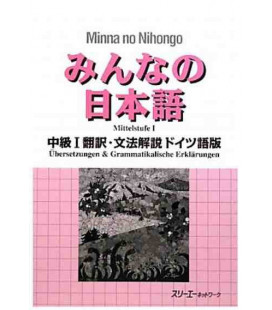Minna no Nihongo - Nivel Intermedio 1 - Translation & Grammar Notes in German (Chukyu 1)