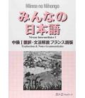 Minna no Nihongo - Nivel Intermedio 1 - Translation & Grammar Notes in French (Chukyu 1)