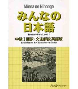 Minna no Nihongo Chukyu I - Translation & Grammar Notes in English