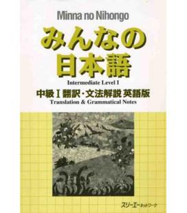 Minna no Nihongo - Nivel Intermedio 1 - Translation & Grammar Notes in English (Chukyu 1)