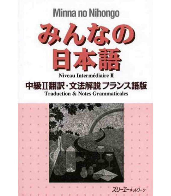 Minna no Nihongo - Nivel Intermedio 2 - Translation & Grammar Notes in French (Chukyu 2)