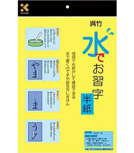 Papel de caligrafía al agua - Kuretake KN37-10 (Pack de 3 unidades)
